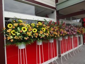 花束やスタンド花の…